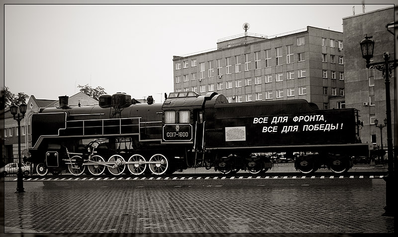 Old Locomotiv